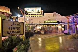 SHOLAY village main entrance